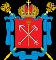 Государственное бюджетное дошкольное образовательное учреждение детский сад № 93 Невского района Санкт-Петербурга